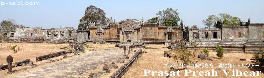プレアヴィヒア寺院の画像 p1_7